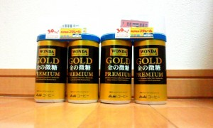 カプセルプラレール 缶コーヒー