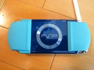 PSP バッテリーカバー