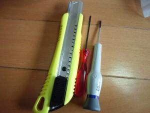 初代DS 道具たち